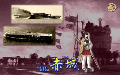 艦隊これくしょん~艦これ~ 空母 1920x1200 壁紙